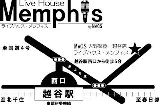 ライブハウス Memphis 地図