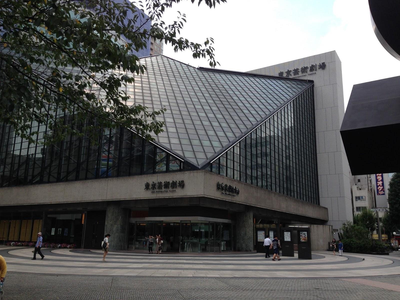 東京芸術劇場とは?座席や周辺のレストラン情報を …