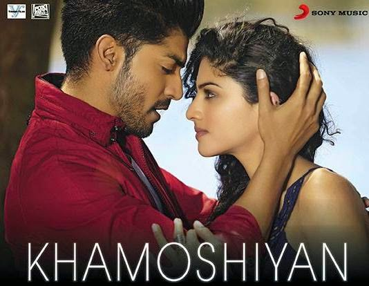 Khamoshiyan-Title-Song-Lyrics-Arijit-Sin