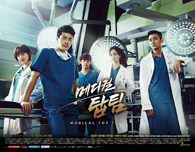 Drama] Medical Top Team (2013)