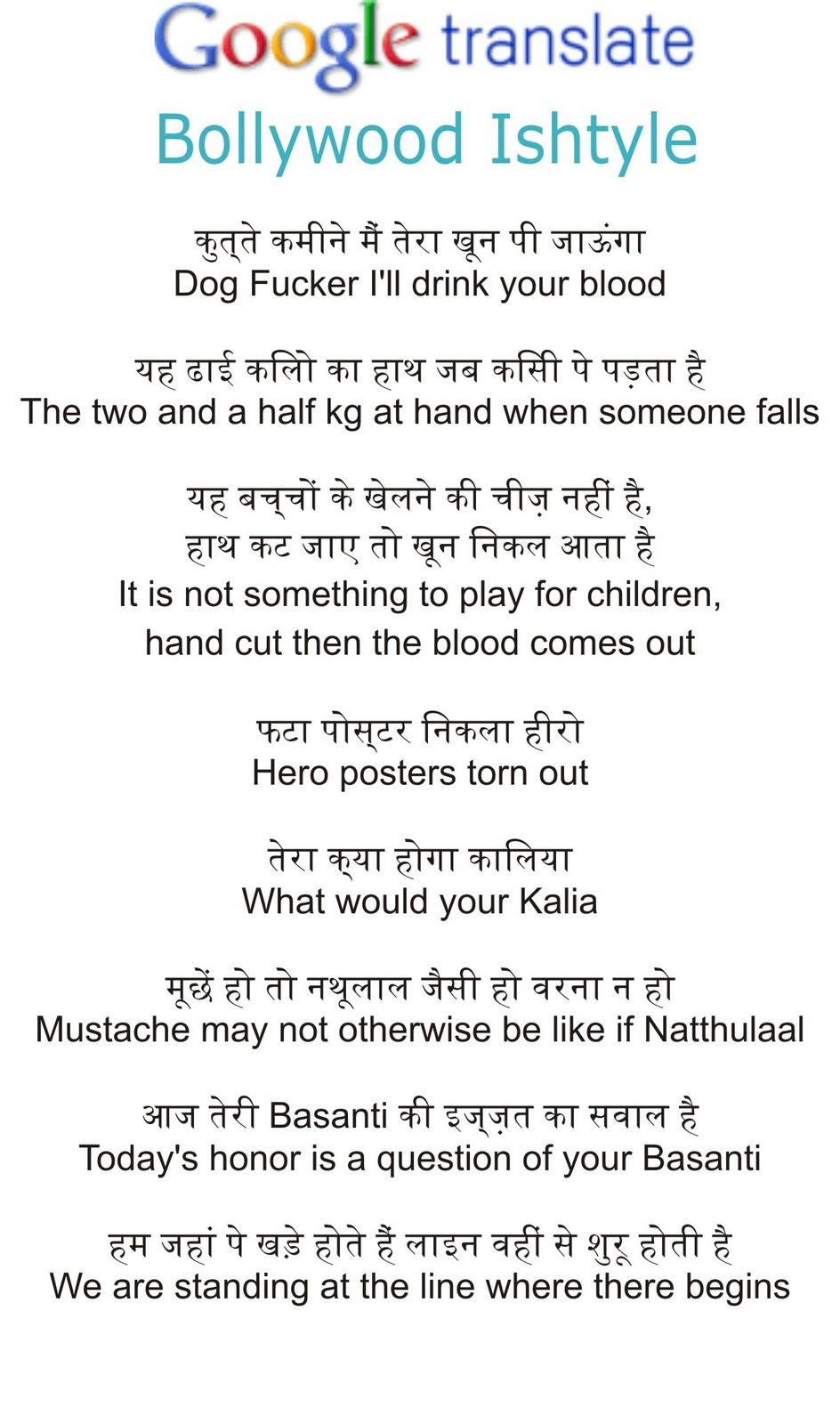 Hindi Quotes With English Translation. QuotesGram