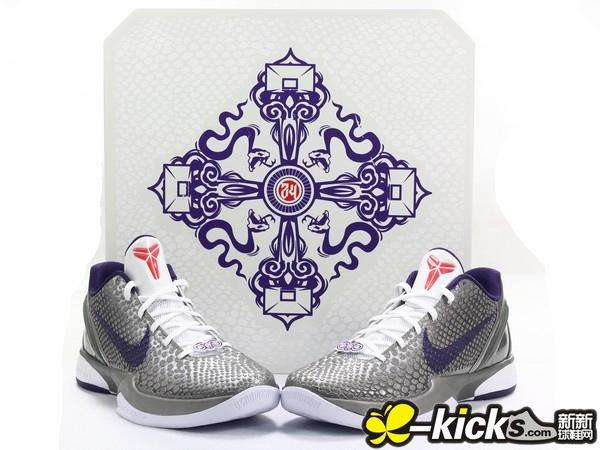 ... Nike Zoom Kobe VI \u0027China\u0027 Limited Edition box set that features a  wooden pull out drawer with a \u0027China\u0027 Mamba knob and a nicely decorated  box. make sure ...