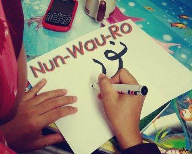 nun-wau-ro