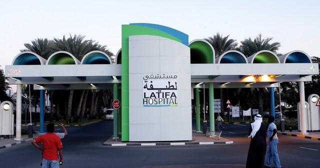 Emergency And Important Dubai Hospital Phone Numbers