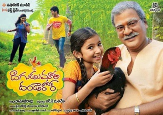 Watch Dagudu Mootha Dandakore (2015) DVDScr Telugu Full Movie Watch Online Free Download