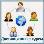 Сервер дистанционного обучения АКИПКРО