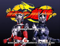 Free Download Kamen Rider PS1 (PC Game)