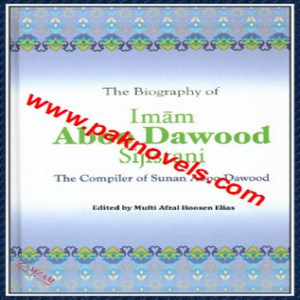 The Biography Of Imam Abu Dawood