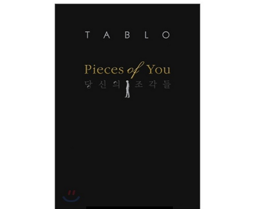Pieces of You Book of Story