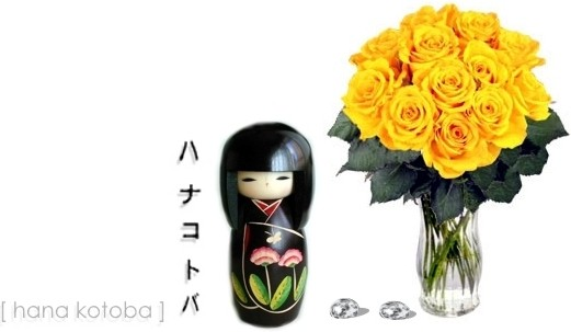 Hanakotoba: The Japanese Language of Flowers