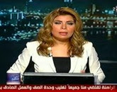 برنامج نبض القاهرة -مع سحر عبد الرحمن الأربعاء 19-11-2014