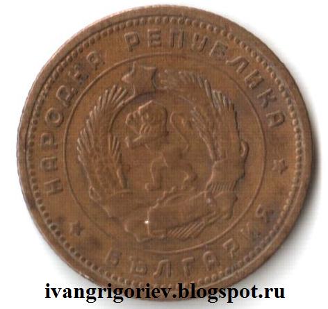 Единица болгарии
