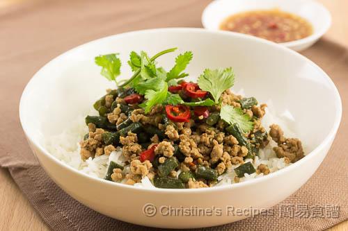 Thai Pork Mince with Rice02