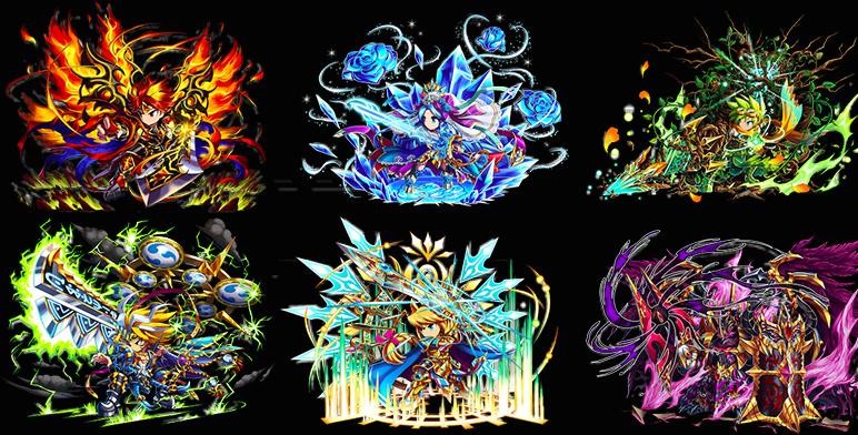 Kikuri Brave Frontier 7 Star