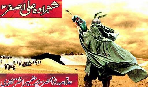 http://books.google.com.pk/books?id=WzUjBQAAQBAJ&lpg=PA1&pg=PA1#v=onepage&q&f=false
