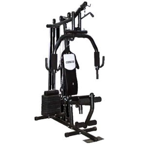 Here is the review of the best home gym equipments best home