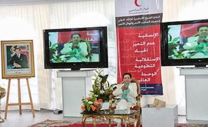 الأميرة للا مليكة رئيسة الهلال الأحمر المغربي