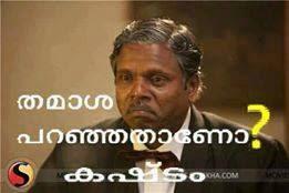 Thamaasha paranjathaano, kashtam. Comedy comment image