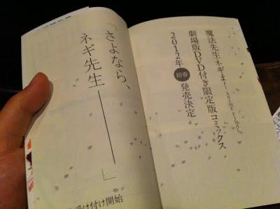 Negima Anime Final pelicula DVD 2012