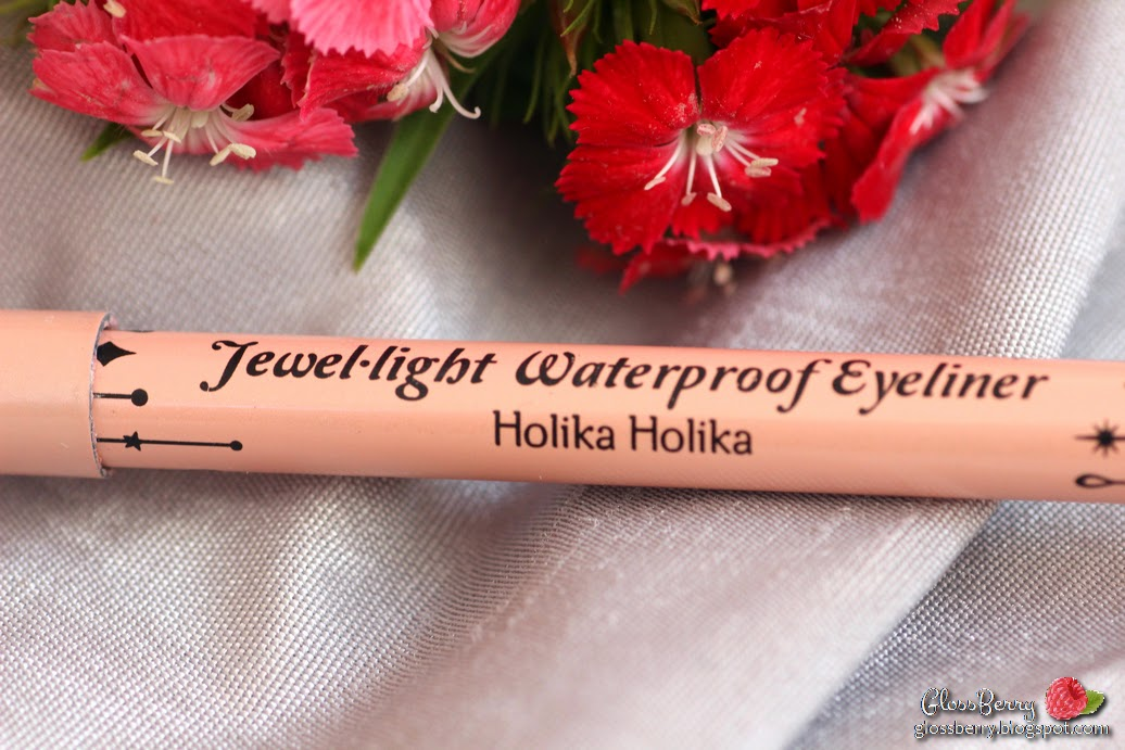 Holika Holika - Jewel Light Wateproof   Eyeliner 08 topaz review swatches עפרון שמפניה ניוד הוליקה הוליקה