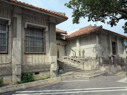 Yaeyama Museum Ishigaki Okinawa Japan