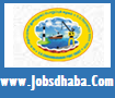 V.O.Chidambaranar Port Trust Recruitment, Sarkari Naukri