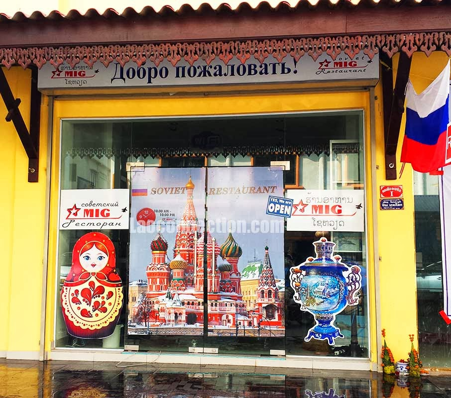 Image of Russian restaurant in Vientiane, Laos