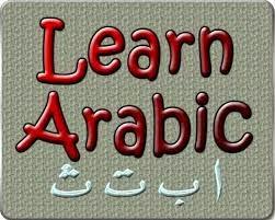 Belajar Bahasa Arab Sampai Mahir, Begini Caranya!