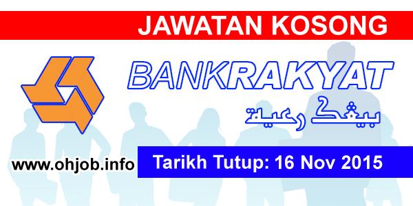 Jawatan Kerja Kosong Bank Kerjasama Rakyat Malaysia Berhad logo www.ohjob.info november 2015