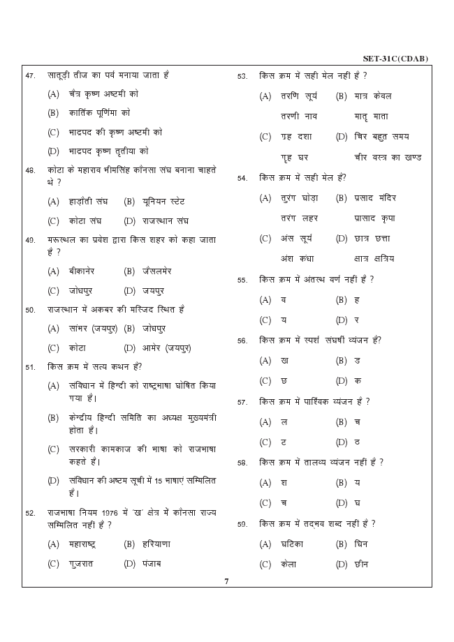 indian history essay questions and answers This collection of american revolution essay questions has been written and compiled by alpha history authors, for use by teachers and students they can also be used for short answer questions, discussion points or other research or revision tasks if you would like to contribute a question to this .