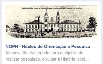 NOPH - Ecomuseu - Rio (RJ)