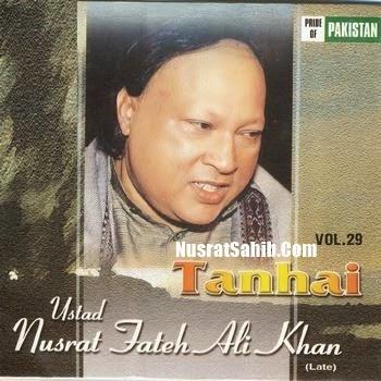 Shama Paiyan Tere Bina Lyrics Nusrat Fateh Ali Khan | NusratSahib.Com