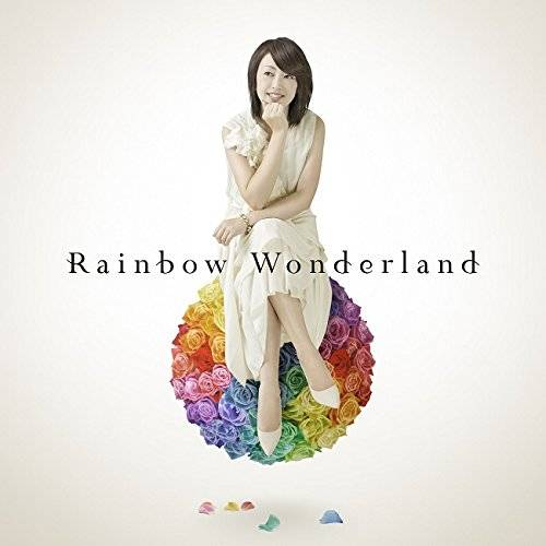 [Album] 石田燿子 – Rainbow Wonderland (2015.12.02/MP3/RAR)