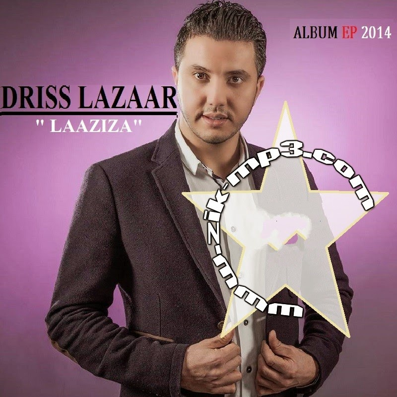Driss Lazaar - Laaziza 2014