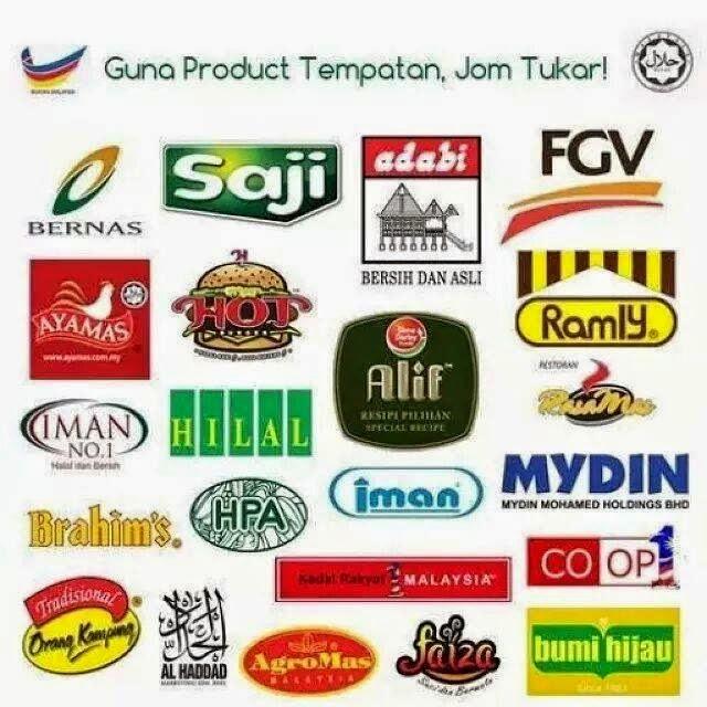 produk keluaran bumiputera islam