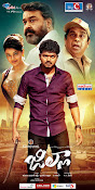 Jilla movie wallpapers n posters-thumbnail-12