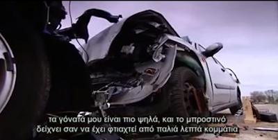 Ένα Video για όσους θέλουν να αγοράσουν μεταχειρισμένο αυτοκίνητο