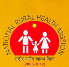 NRHM Haryana Technical Consultant Recruitment 2013