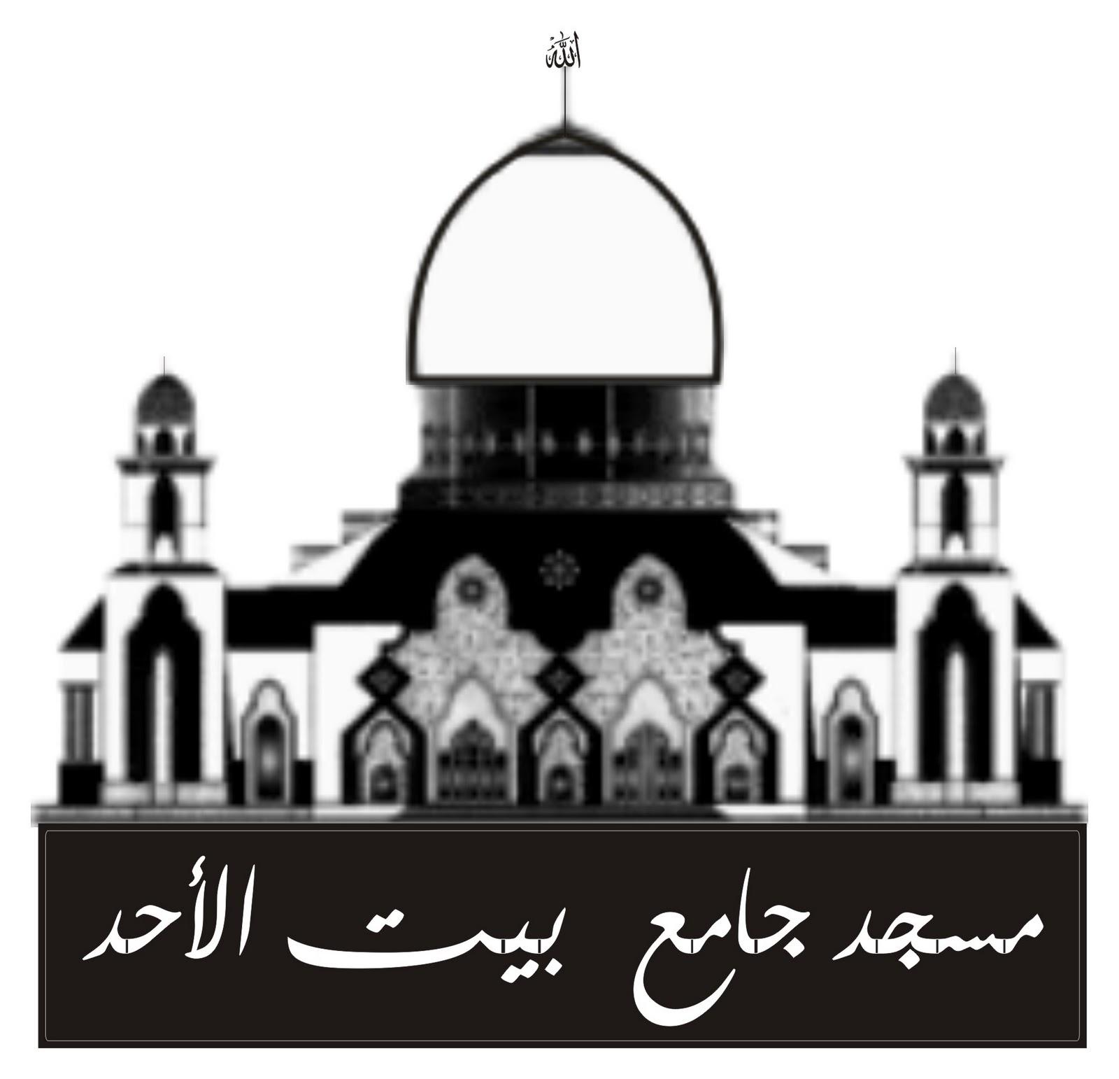 Logo panitia pembangunan