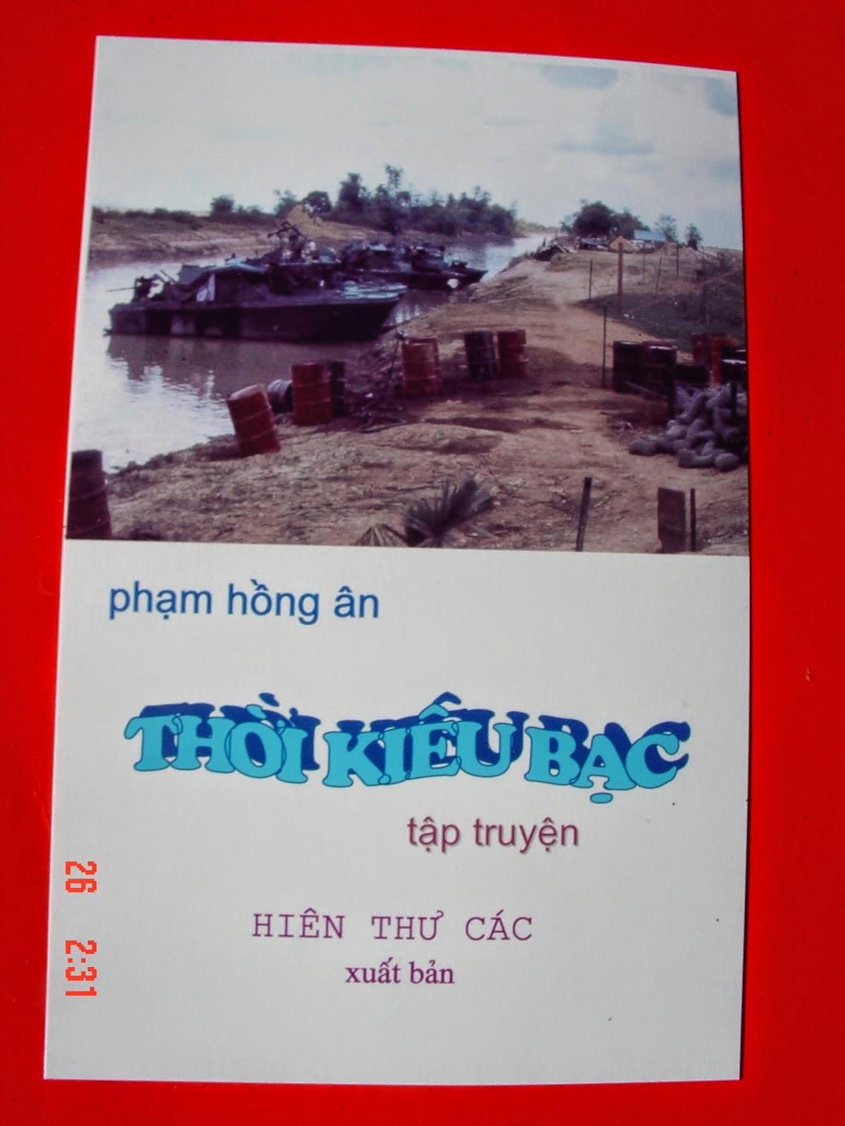 tập truyện 2007