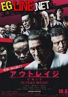 فيلم Outrage Beyond 2012