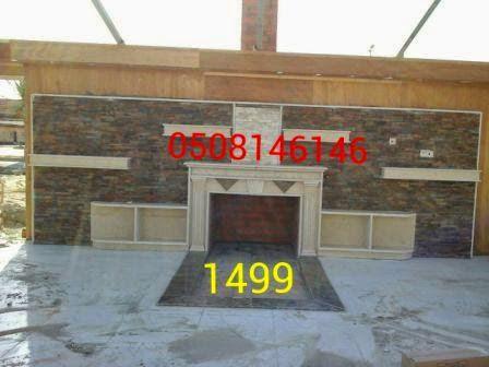 صورمشبات ديكورات مشبات 1499.jpg