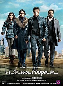 Vishwaroopam review