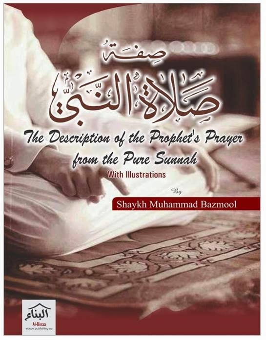 The Description of the Prophet's Prayer from the Pure Sunnah
