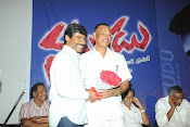 Telugu Movie Natudu Audio launch Gallery-thumbnail-7