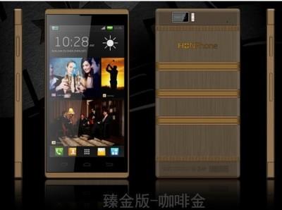 Changhong HONPhone H1, Droid Octa-core plus Kapasitas Batere Super Besar