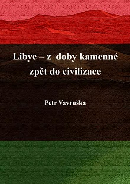 Petr Vavruška