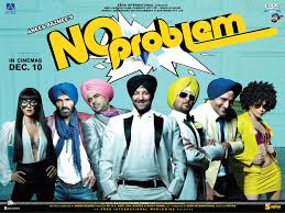 No problem full HD movie watch online and download free