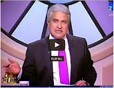 برنامج العاشرة مساءاً مع وائل الإبراشى حلقة الإثنين 1-9-2014