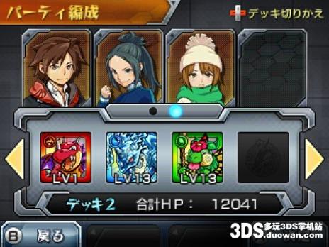3DS《怪物彈珠》通關解鎖要素一覽